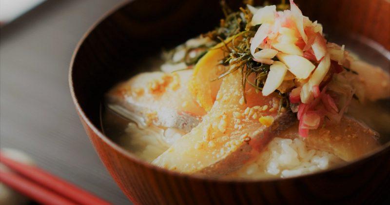 鯛魚茶漬飯