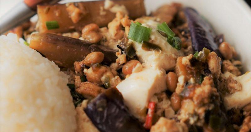 納豆雞肉茄子麻婆豆腐