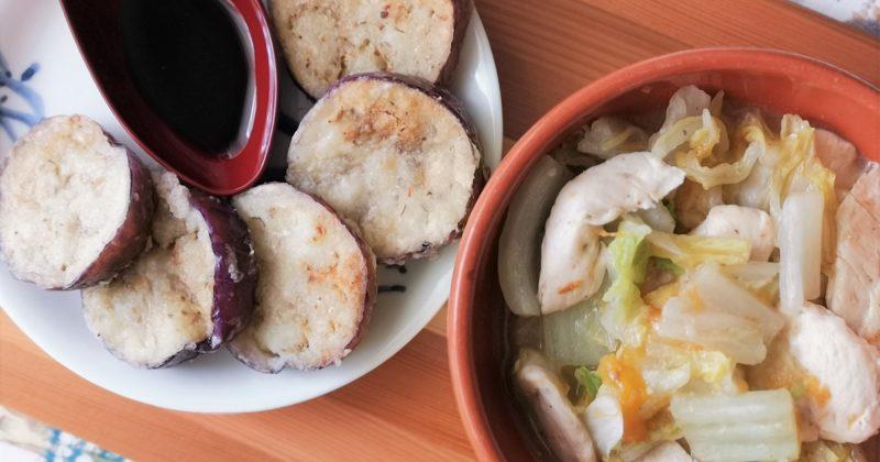 鹽漬杮子大白菜